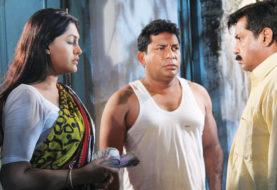 The Unnamed selezionato dal Bangladesh per gli Accademy Awards