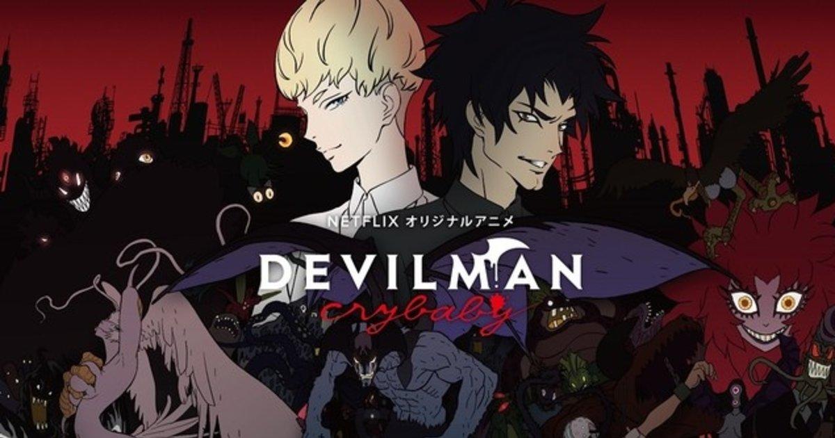 Devilman Crybaby – Recensione