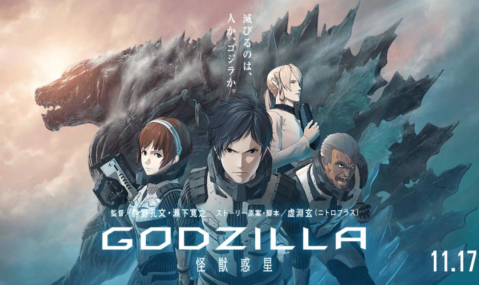 Godzilla - Il Pianeta dei Mostri - Recensione