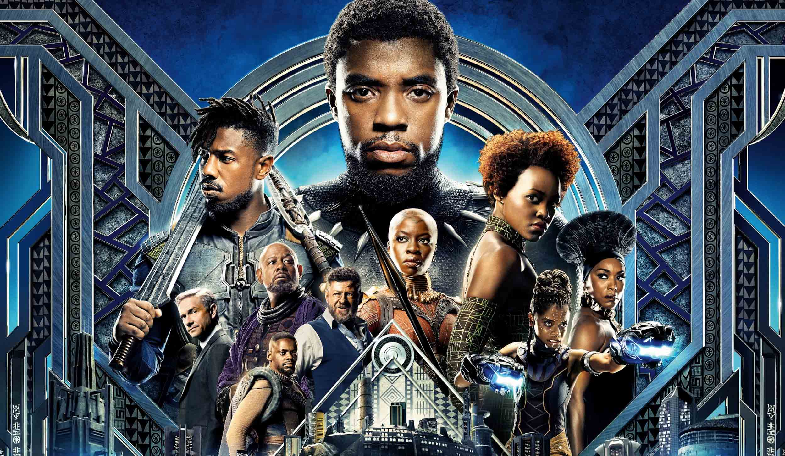 Black Panther – Recensione